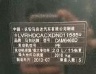 马自达CX-52.0升