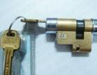 专业修锁,室内门锁,防盗门锁,换锁芯,修门,打孔