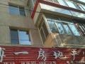 建设街花园街一室一厅1楼40米全套家具家电居住办公两千元/月