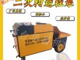 二次构造柱泵 小型混凝土泵 专用浇筑泵 厂家直销