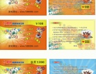 纸卡制作厂家纸张密码刮刮卡印刷代金劵卡印刷