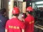 深圳市安富消防安全技术 消防服务
