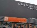 东骏汽车音响是滨州当地最大最专业的汽车音响改装店