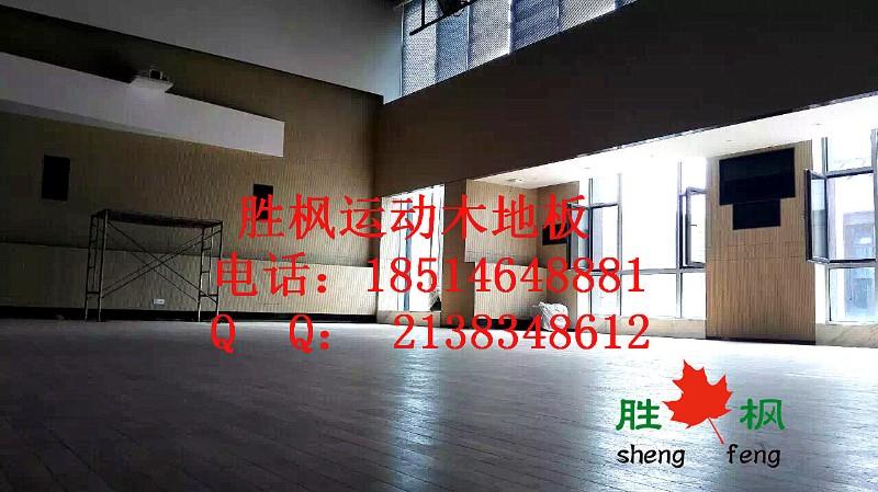 河南信阳健身房专用运动实木地板,选择胜枫