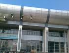 苏州龙发保洁服务公司-承接写字楼 办公室 家庭保洁