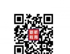 武汉新航电脑学校效果图设计培训班
