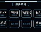 电脑办公软件安装英文系统WIN7/8/10系统win2008