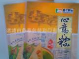 2.5kg心意粽   粽子休闲食品包装袋  尼龙+pe食品级材料