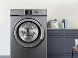 武昌美菱洗衣机售服务维修一全市24小时受理中心
