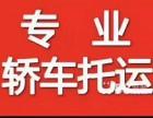 北京周边道路救援车 搭电 送油24小时服务