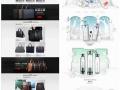 微信商城淘宝京东网店装修详情页设计产品拍摄运营策划