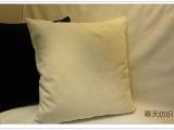 加厚超柔 哑光 复合绒布 沙发布