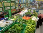 本超市卖蔬菜想招个阿姨帮帮忙