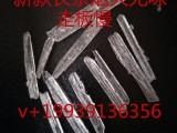 新款二甲基砜MSM透明结晶体 辅料结晶体冰辅料高科冰