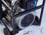 户外维修7kw三相柴油发电机
