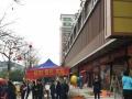 福田园岭新村 带租约高商铺 周边三所学校