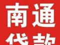 中南快借咨询有限公司
