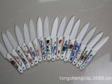 陶瓷刀会销礼品套装 通盛陶瓷专业制作陶瓷刀各种价位花色可选