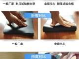 电力安全工具的专业厂家绝缘胶垫 绝缘胶板型号绝缘胶垫价格