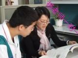 暑假补习衔接连云港海州初高中一线在职教师一对一辅导