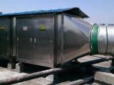 烤漆房 食品厂 制药厂 废气除味处理设备 UV光氧净化器