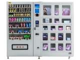 北京情-趣用品自动售货机价格 成-人用品加盟