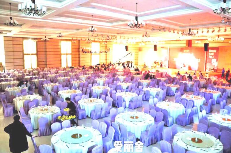 北京蓝调庄园能容纳500人-1200人会场/宴会场地的酒店