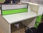 办公桌椅厂家直销价格优惠质量保证