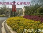 郑州电地暖 洞林湖新田城智能地面辐射供暖系统样板间