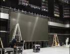 舞台桁架LED大屏幕灯光音响租赁