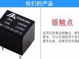 通灵厂家直销汽车T78 12V 5脚转换小型电磁继电器