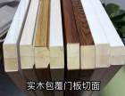 橱衣柜新型板材一三三八四零零七七八零-实木镀膜大板