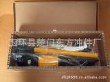 整体式液压拉马YL-5 三爪拉马 液拔轮器 5T轴承拉马工具