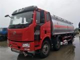特价处理各种流动加油车 油罐车 牵引头带挂