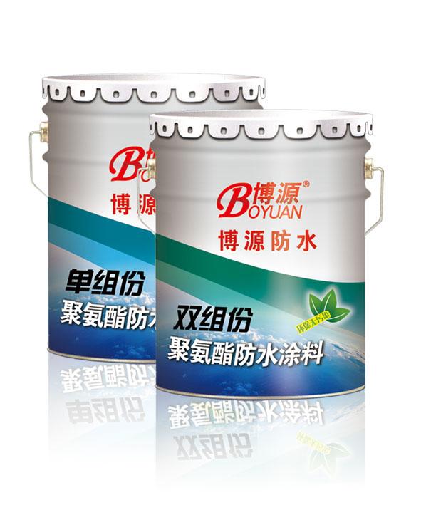 潍坊双组份聚氨酯防水涂料-山东哪家聚氨酯防水涂料供应商信誉好