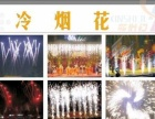 新世纪礼仪庆典(负责:惠阳开业典礼、惠州惠阳晚会)