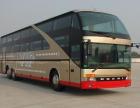 客车)长沙到天津的直达客车(几点发车)汽车查看多少钱?