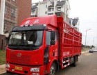 上海到合肥寿县物流运输自备6.8米顺风货车 天天发车