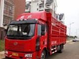 上海到合肥六安寿县回程车搬家 长期有效 个体车主