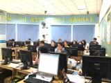 中山室内设计师培训机构可靠学校