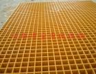 排水沟玻璃钢防腐格栅12十字槽
