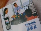 新老版诺基亚 电话:15921834142