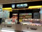 开小吃店需要多少钱 周黑鸭连锁加盟费多少