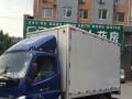 盘锦兄弟-搬家服务较好价格合理盘锦搬家公司居民搬家