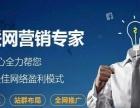 郑州网站制作,网站建设,网站优化云之创网络