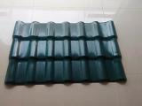 买好的合成树脂瓦就来甘肃永保新型建材甘肃树脂瓦
