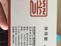 华安汽车保险财产险