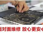 未来人类售后维修 北京未来人类售后维修