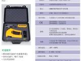 PortaSens I D16多气体检测仪