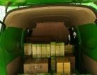 绿色城市货的面包叫车电话,搬家拉货小货车出租,物流运输配